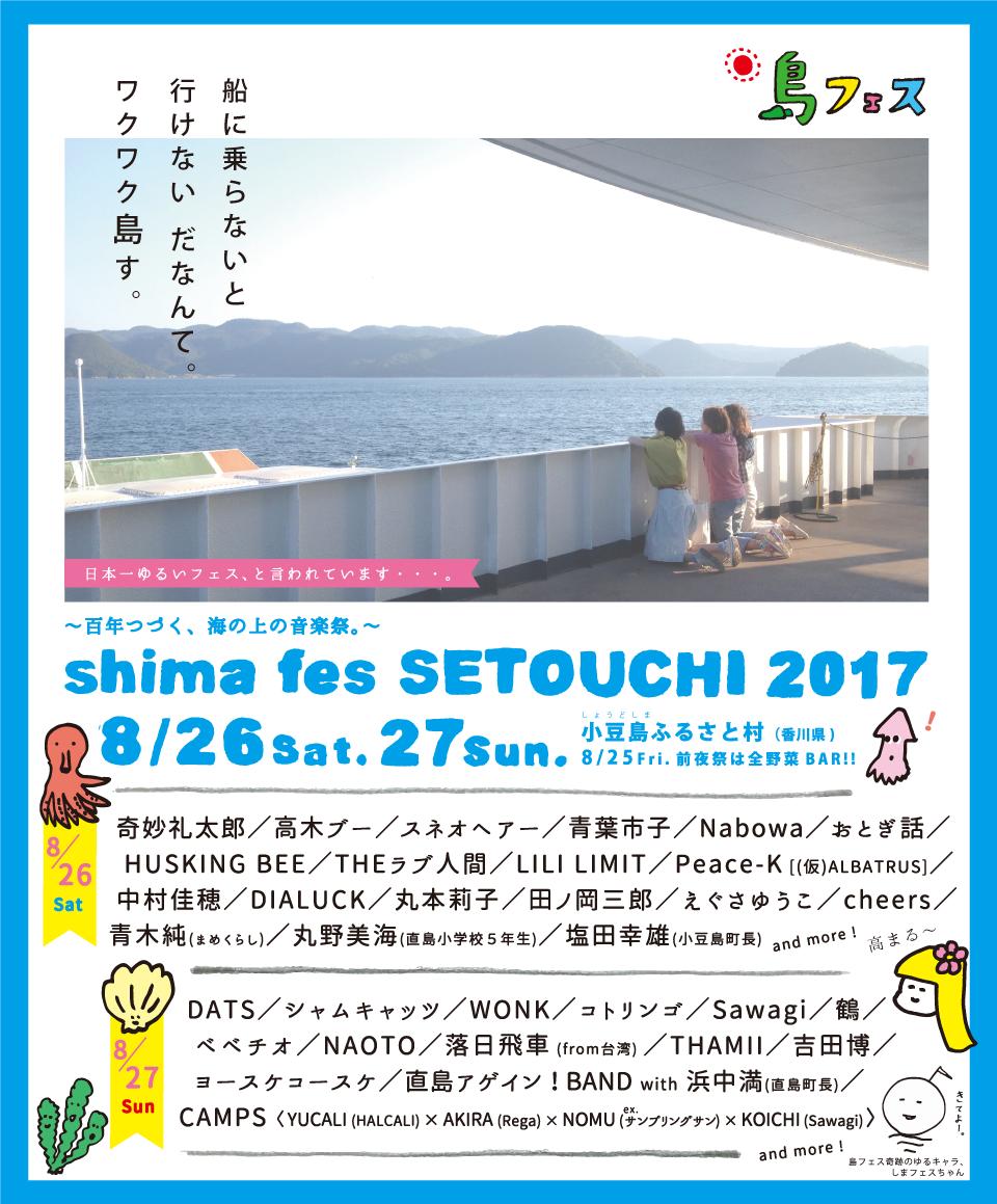 SF17_960_3rd_FB